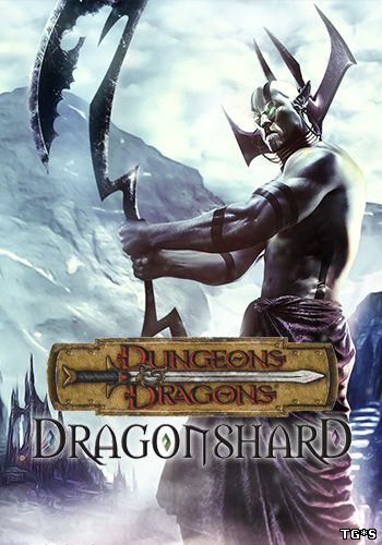 Dungeons & Dragons: Dragonshard [v.1.02.0001] (2005) PC | Лицензия