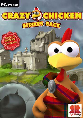 CRAZY CHICKEN Strikes Back / Moorhuhn schlägt zurück (2016) PC | RePack от Pioneer
