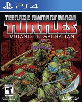 TMNT: Mutants in Manhattan -релизный трейлер