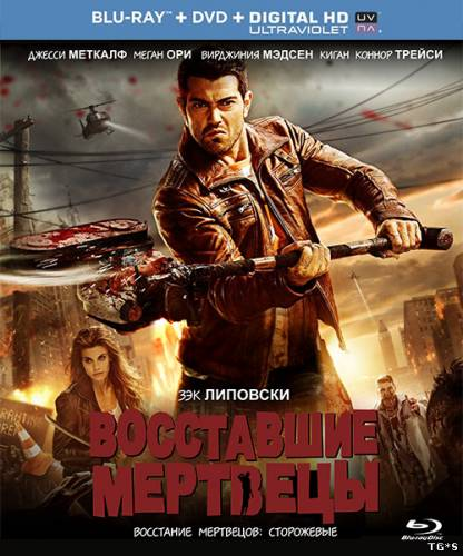 Восставшие мертвецы / Dead Rising: Watchtower (2015) HDRip