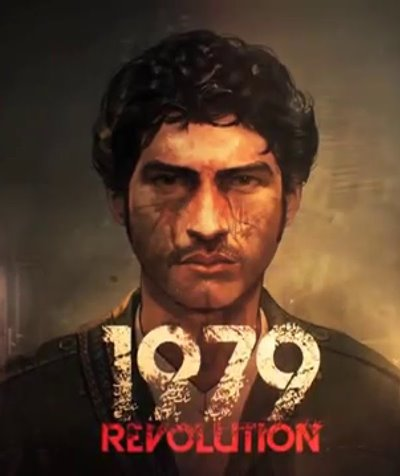 1979 Revolution: Black Friday [GoG] [2016|Eng]