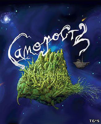 Samorost 3: Cosmic Edition [v 1.4.456] (2016) PC | Лицензия GOG