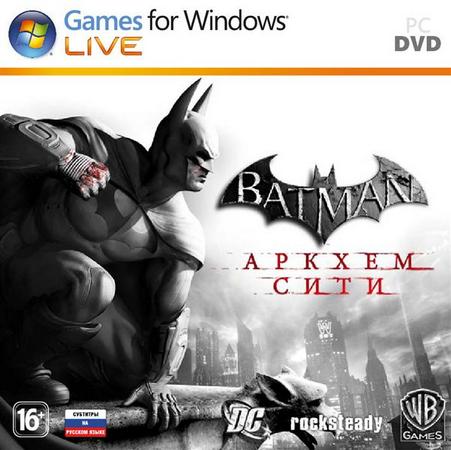 Batman Arkham Asylum Goty Nocd crack - картинка 3
