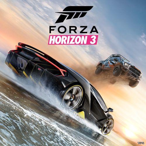 Forza Horizon 3 - Microsoft представила трейлер эксклюзивной модели Xbox One S в стиле Audi R8