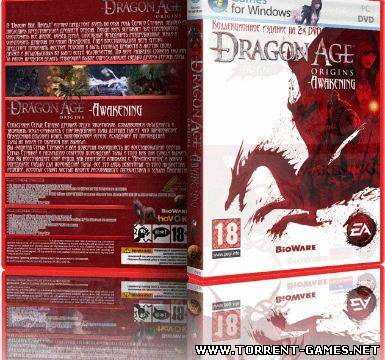 Dragon Age.Origins And Awakening.v 1.04 + (все 30 DLC по 14.08.2010) (Electronic Arts) (RUS) RePack
