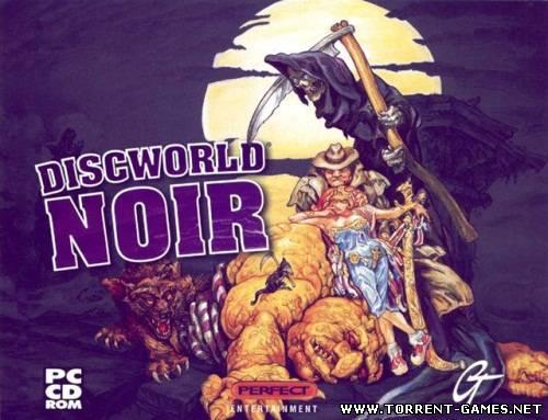 Discworld 2 скачать торрент