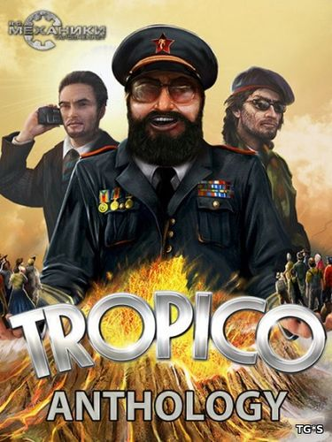 Tropico Anthology (RUS|ENG|MULTI) [RePack|RiP] от R.G. Механики
