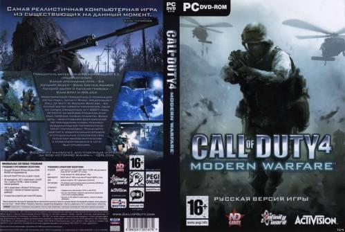 Call of Duty 4: Modern Warfare - опубликовано сравнение оригинала и ремастера