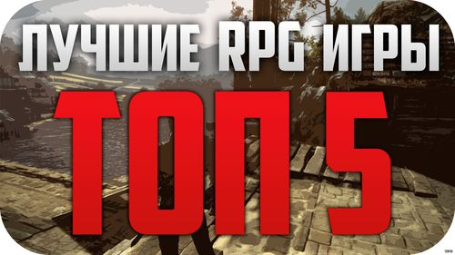 Top 5 RPG