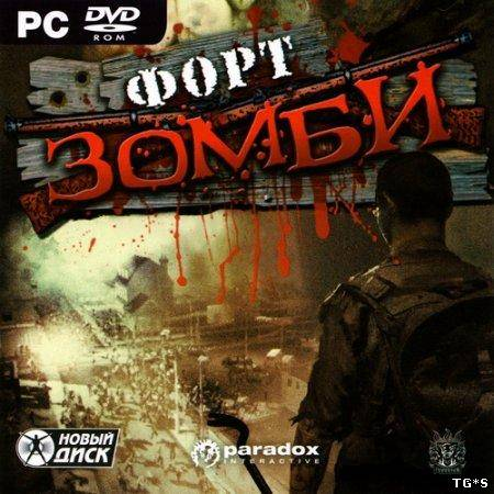 Fort Zombie / Форт Зомби [v. 1.0.7] (2009/PC/Rus)