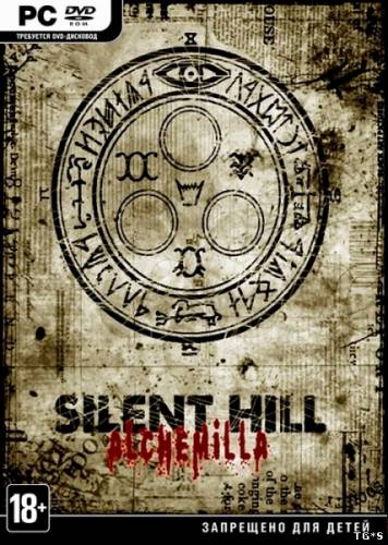 Silent Hill: Alchemilla [2015, RUS, ENG, Repack] by DaveGame