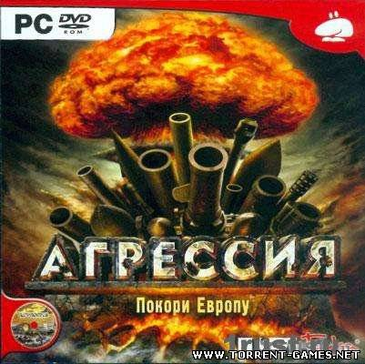 Агрессия: Европа 1914 / Aggression: Reign over Europe [RUS]