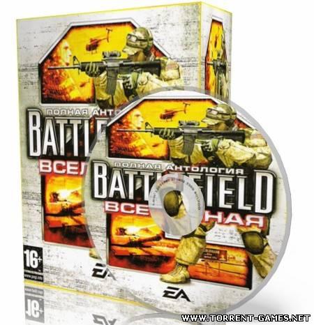 BattleField 2 Полный комплект файлов для онлайн игры на серверах VBIOS ONLINE ENG L