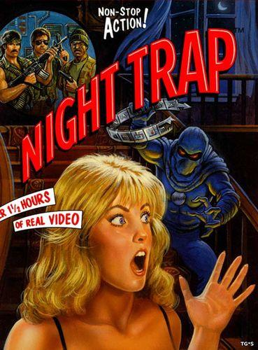 Night Trap выйдет на PS4 и XBOX ONE