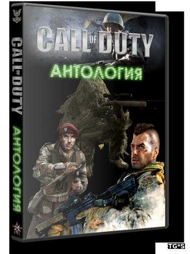 Call of Duty - Антология (2004-2010) PC | RePack от R.G. ReCoding