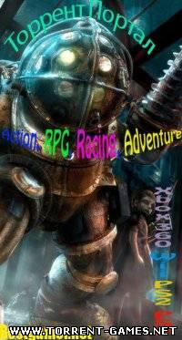 www.rutor.net (Приглашаем вас посетить игровой торрент портал rutor.net)