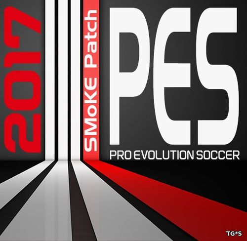 PES 2017 / Pro Evolution Soccer 2017 [SMoKE Patch v 9.2.2] (2016) PC | RePack от xatab