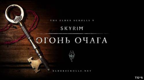 Skyrim crack And Patch - картинка 2