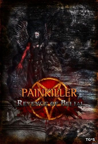 Painkiller: Revenge of Belial [1.1] (2014) PC | RePack by UnSlayeR