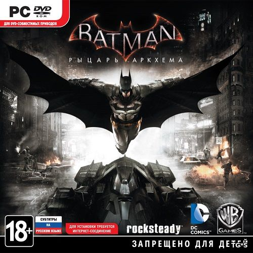 Batman: Arkham Knight - Premium Edition (2015) PC | Steam-Rip by Fisher
