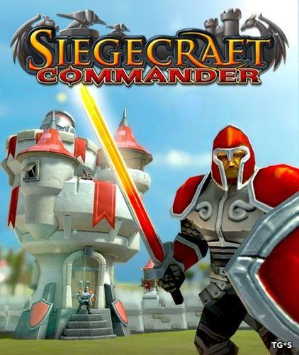 Siegecraft Commander [ENG] (2017) PC | Лицензия