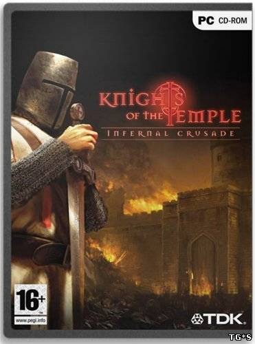 Knights of the Temple: Infernal Crusade (2004) PC | RePack от R.G. Freedom