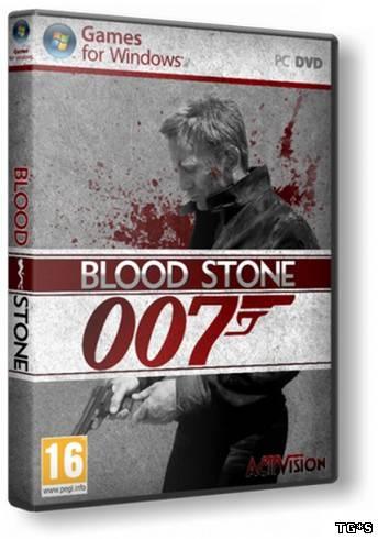 Агент 007 и агент 47