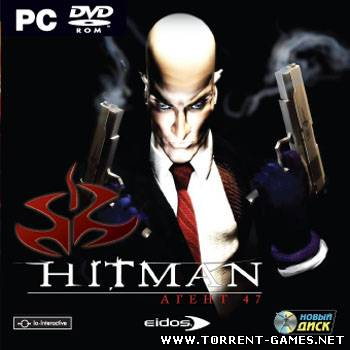 Hitman: Codename 47 / Hitman: Агент 47 (2000/2007)RePack
