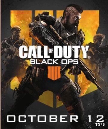 Call of Duty: Black Ops IIII — без сингла, но с батл-роялем, свежие подробности и трейлеры игры