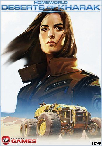 Homeworld: Deserts of Kharak [v.1.2.1] (2016) PC | Steam-Rip от Let'sРlay
