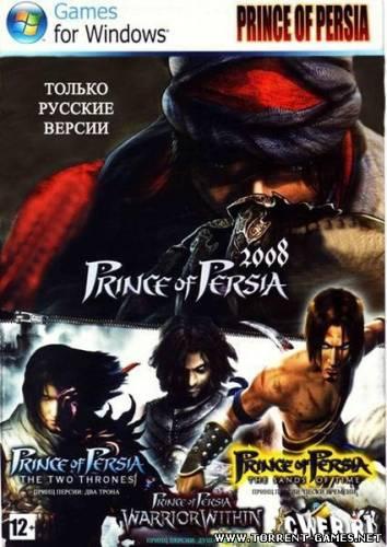 Антология Prince of Persia [RePack] (