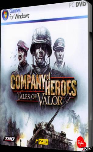Company Of Heroes Tale Of Valor crack - картинка 3