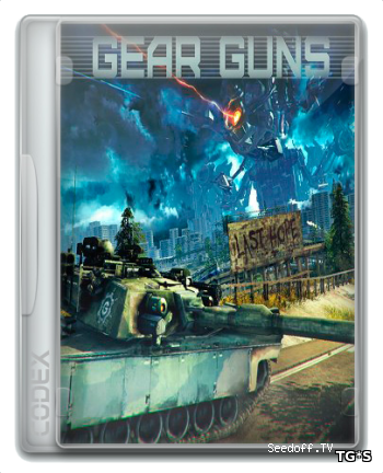 GEARGUNS - Tank offensive [2016, ENG, L] CODEX