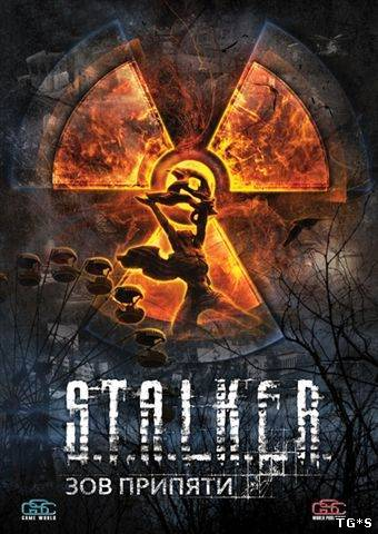 S.T.A.L.K.E.R.: Зов Припяти [+ Realism Mod 1.0.6a] (2009) PC | RePack by MAXSEM