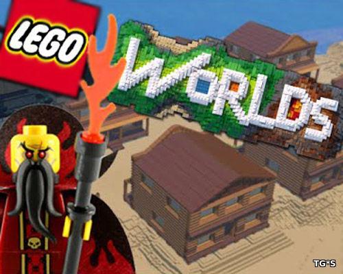 LEGO Worlds получил дату релиза и новый трейлер