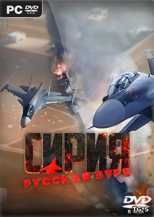 Сирия: Русская буря / Syrian Warfare [v 1.027] (2017) PC | RePack by qoob