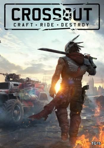 Crossout [0.5.3.50861] (2017) PC | Online-only