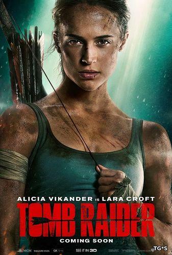 Новый трейлер экранизации Tomb Raider