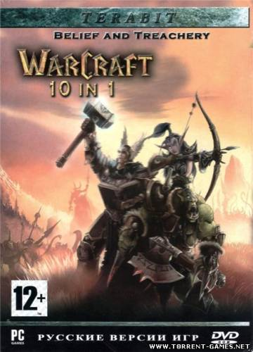 WarCraft 10 in 1 (2008) PC