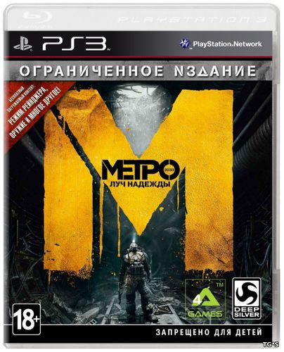 Metro: Last Light [USA/RUS] [RePack]