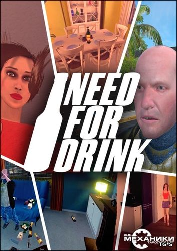 Need For Drink [Early Access / v 0.017] (2017) PC | RePack by R.G. Механики