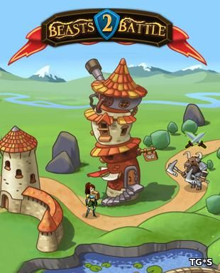 Beasts Battle 2 (2018) PC | RePack by Aladow