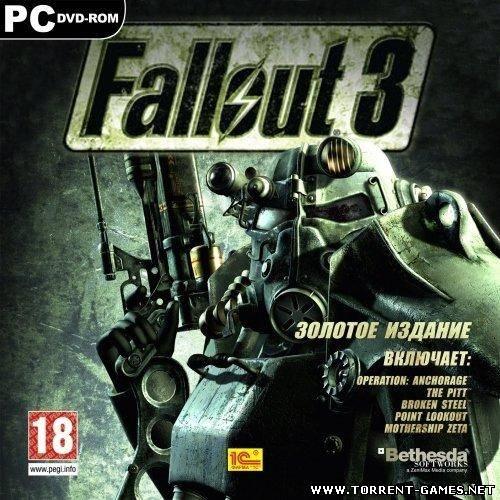 Fallout 3.Золотое издание / Fallout 3.Gold Edition.v 1.7 + 5 DLC (RUS) [Repack] от Fenixx