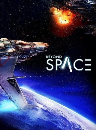 Beyond Space Remastered (2016) PC | Лицензия