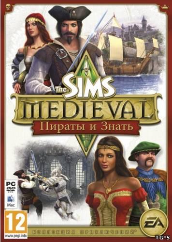 Скачать кряк для The Sims Medieval Пираты и Знать - картинка 4