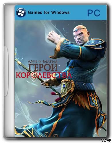 Меч и магия: Герои онлайн королевства [v. 4.1.27] (2012) PC by tg