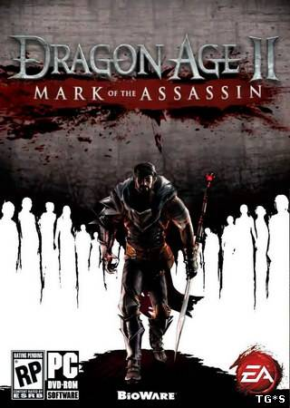 Dragon Age 2: Mark of the Assassin (Electronic Arts) (RUS) [L]