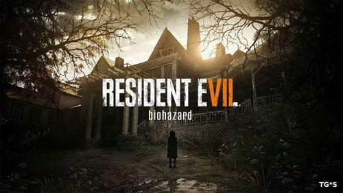 Resident Evil 7 в игре будет арсенал с оружием , но с подвохом.