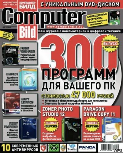 Компьютер Билд / Computer Bild [№28, декабрь 2011, PDF, 99 стр.]