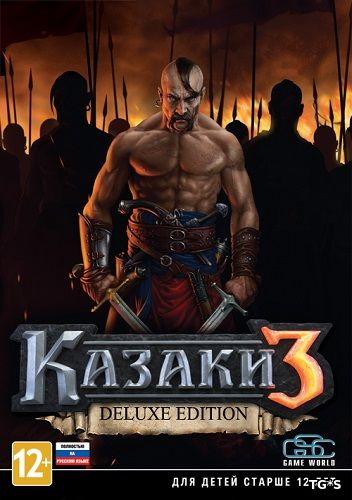 Казаки 3 / Cossacks 3 [1.3.6.63.4844 + 3 DLC] (2016) PC | RePack by qoob